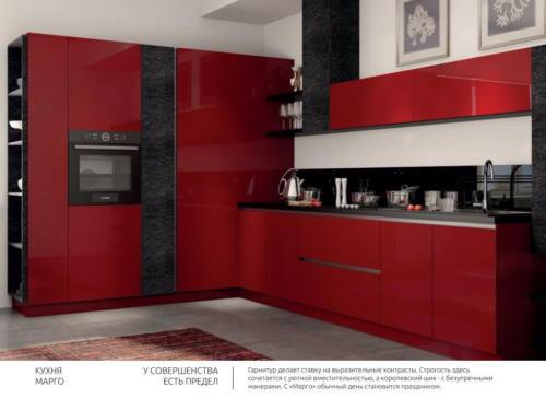Кухня ALVIC 07
