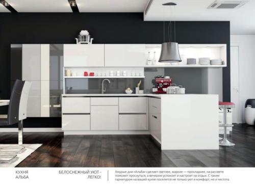 Кухня ALVIC 19