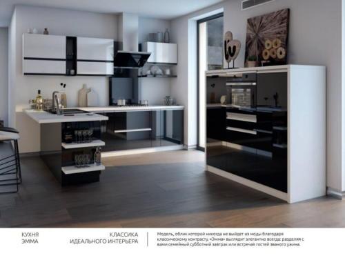 Кухня ALVIC 22