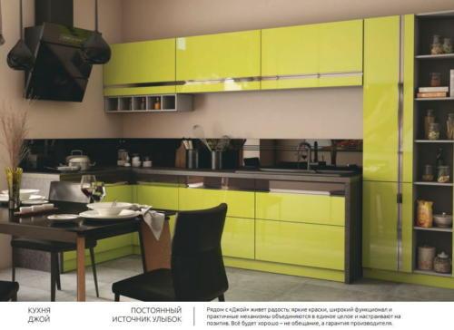 Кухня ALVIC 24