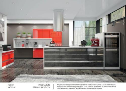 Кухня ALVIC 28
